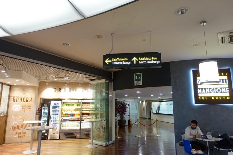 テッセラ空港(マルコポーロ空港)「ラウンジの行き方」2