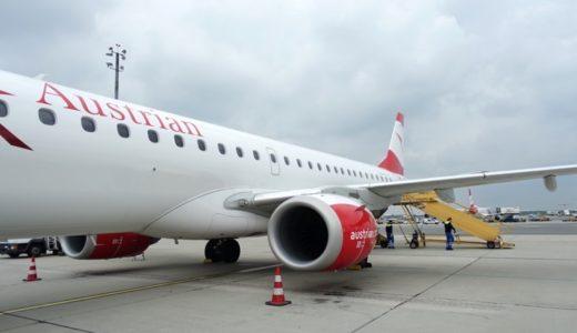 オーストリア航空ビジネスクラス搭乗記(1)ベネチア-ウィーン間のEU内短距離フライトをレポート!