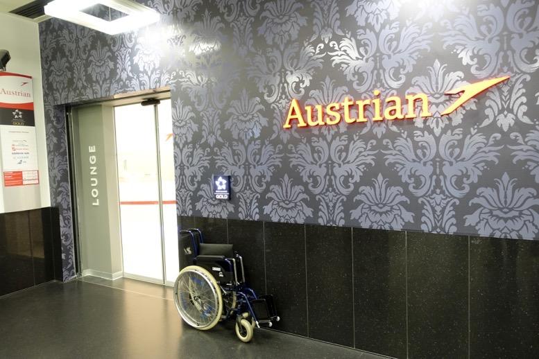 ウィーン空港のオーストリア航空ラウンジ