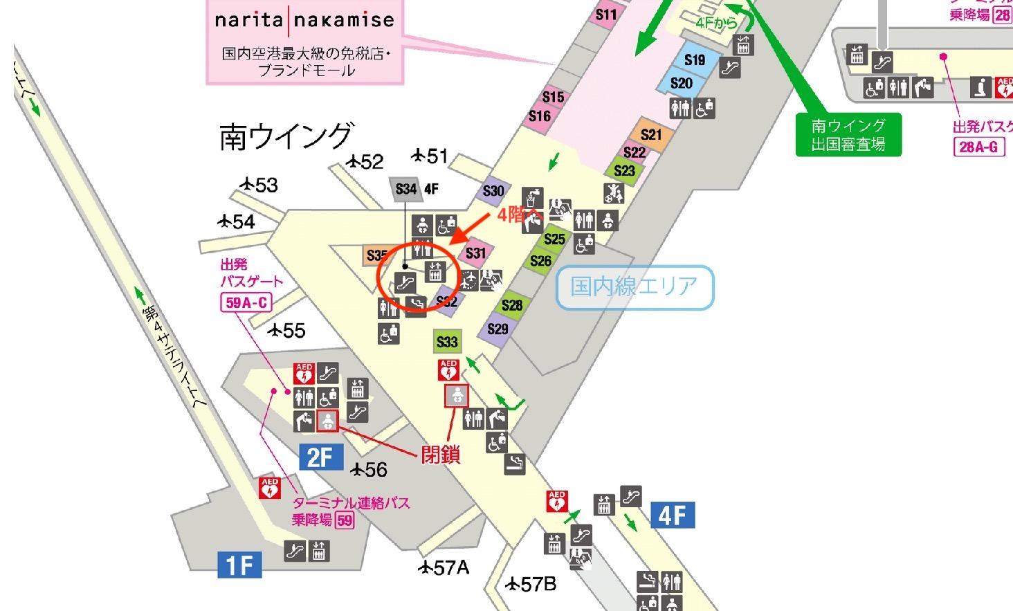 ANA Loungeの地図(成田国際空港)