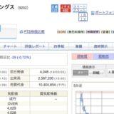 ANA株主優待券をクロス取引で獲得する手順を解説!<SBI証券編>