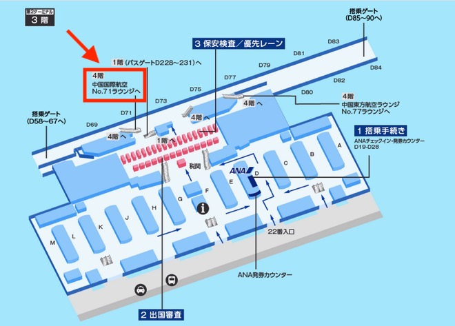 上海浦東空港:第2ターミナル(3階)のマップ