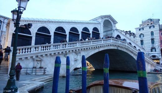 ローマ&フィレンツェ&ベネチア旅行 ブログの目次、記事一覧!<イタリア旅行記2019>