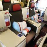 オーストリア航空ビジネスクラス搭乗記(2)機内食からシート、アメニティーまで徹底レポート!<ウィーン-上海>