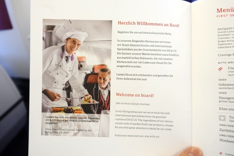 オーストリア航空「ビジネスクラス」のメニュー2