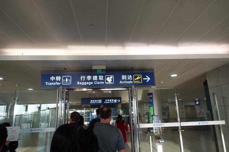 上海浦東国際空港での乗り継ぎ1