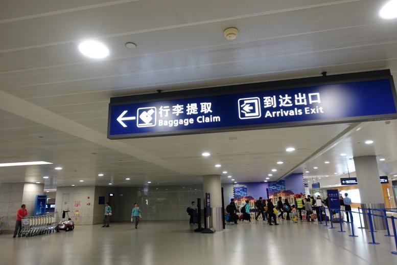 上海浦東国際空港での乗り継ぎ4