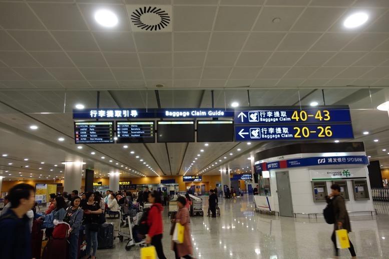 上海浦東国際空港での乗り継ぎ5
