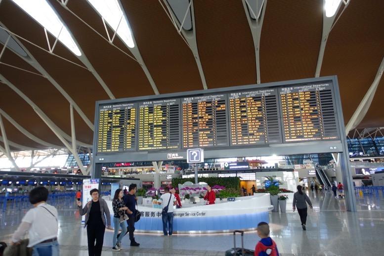 上海浦東国際空港での乗り継ぎ7