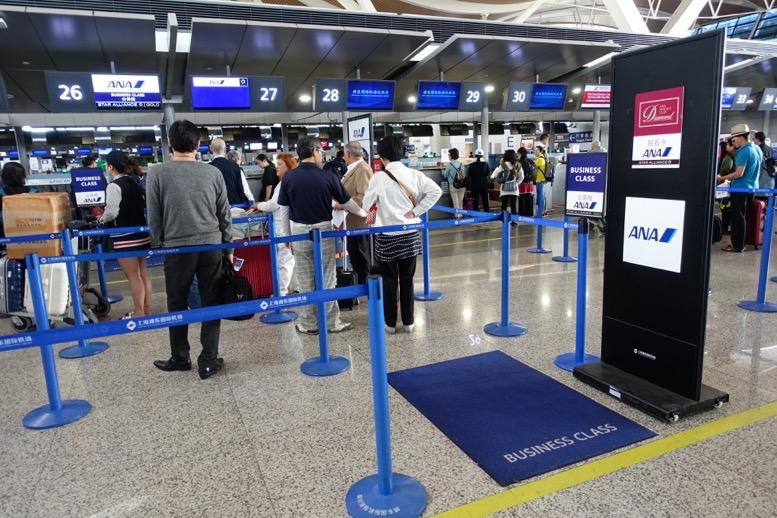 ANAビジネスクラス空港サービス:優先チェックイン2