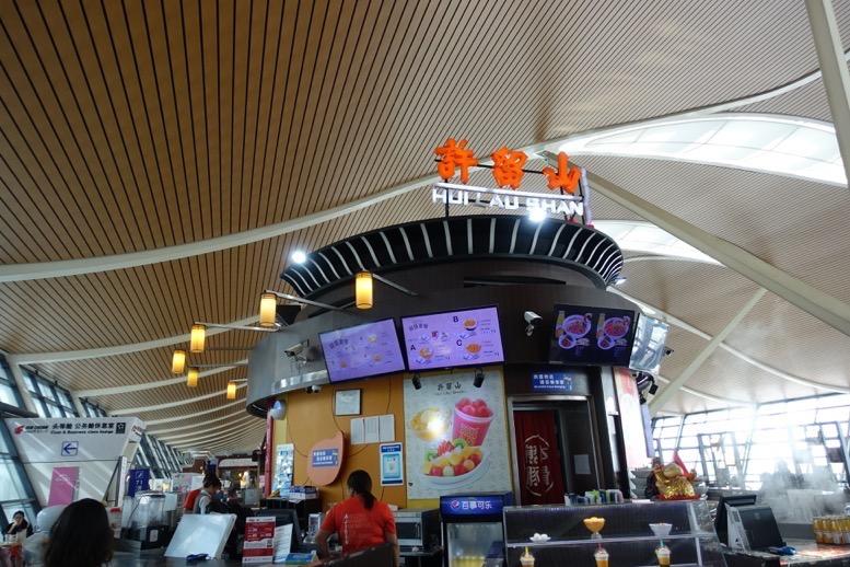 上海浦東空港のエアチャイナラウンジ:場所と行き方2