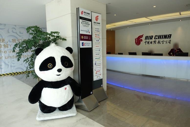 上海浦東空港のエアチャイナラウンジ:全体像と雰囲気1