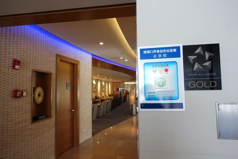 上海浦東空港のエアチャイナラウンジ:全体像と雰囲気2