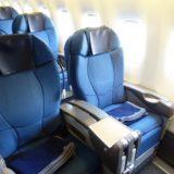 ANAビジネスクラス搭乗記:上海-成田(NH922便)&上海浦東空港での乗り継ぎ体験レポート!