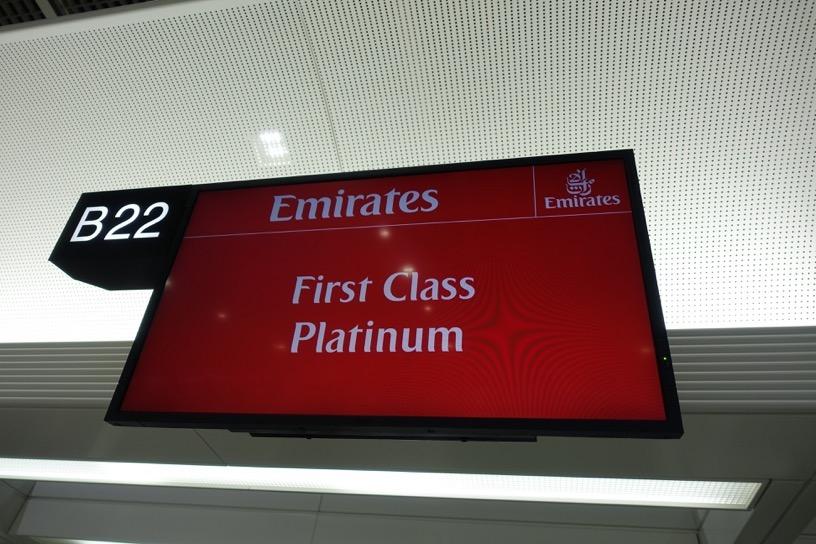 エミレーツ航空ファーストクラス:優先チェックイン3