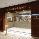 成田空港エミレーツラウンジ訪問記!噴水のある豪華ラウンジをレポート!