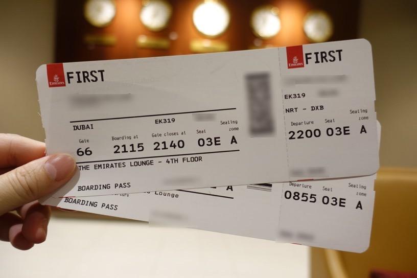 エミレーツ航空ファーストクラス:優先チェックイン4