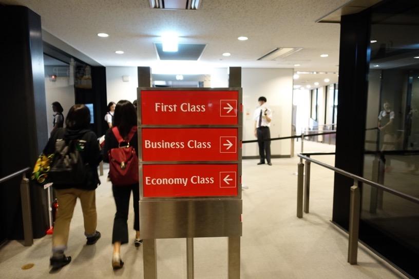 エミレーツ航空ファーストクラス:優先搭乗3