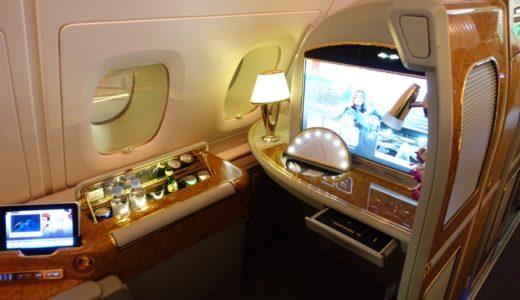エミレーツ航空 ファーストクラス搭乗記!機内食から座席シート、アメニティー、シャワーまで徹底レポート!