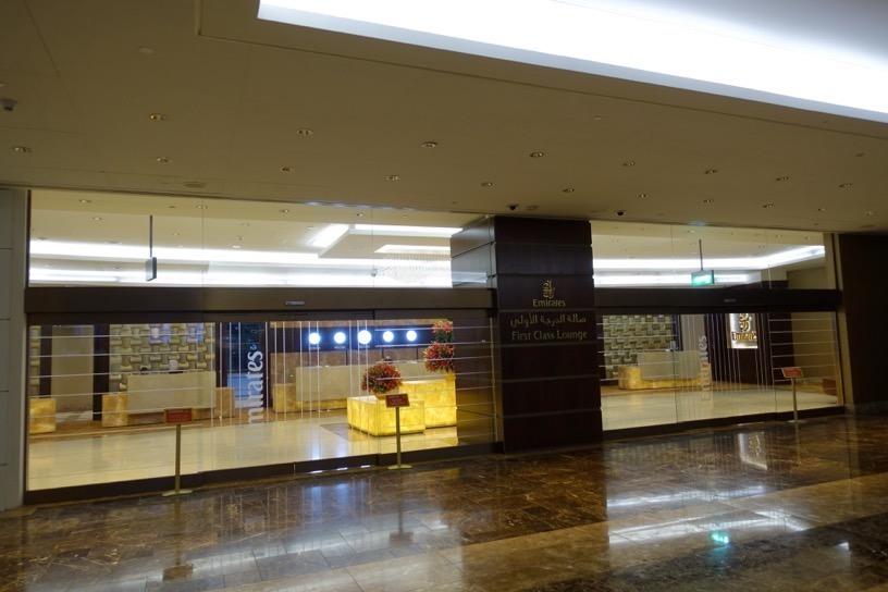 ファーストクラスラウンジ(ドバイ空港):ロケーション3