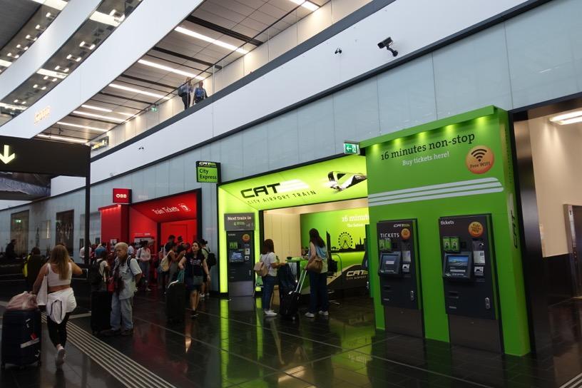ウィーン空港:到着口(鉄道)2