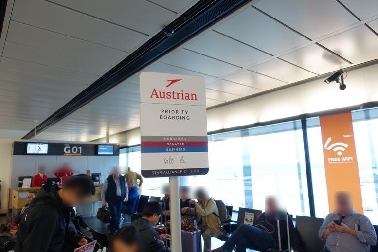 ウィーン空港での優先搭乗2