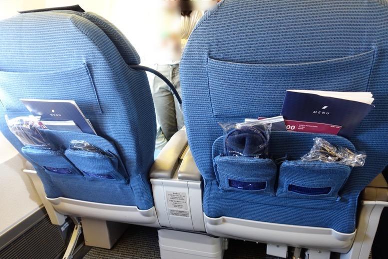 ANAビジネスクラス搭乗記:座席シート2