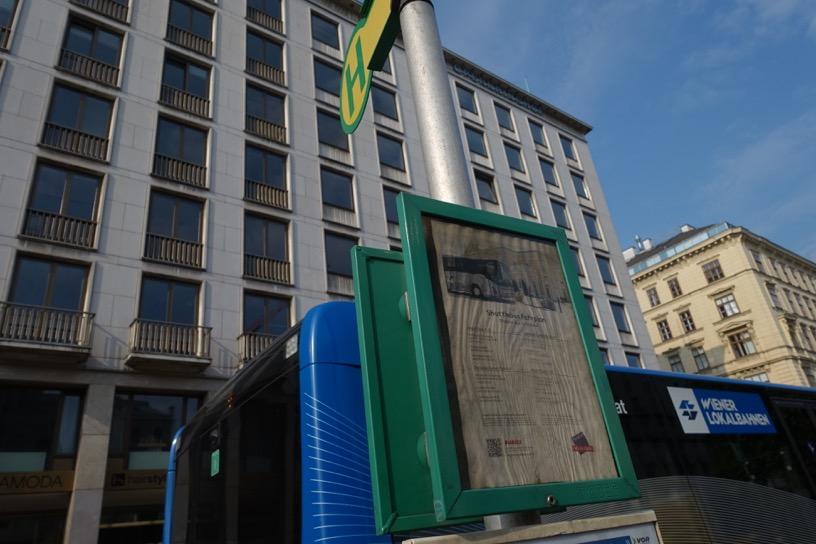 ウィーンのアウトレット:シャトルバスの出発場所3