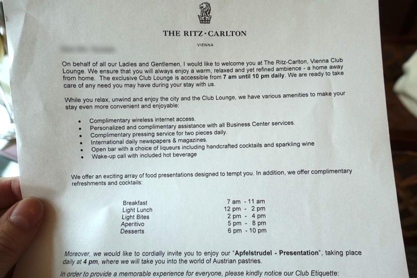 ザ・リッツ・カールトン ウィーン:クラブラウンジのタイムスケジュール