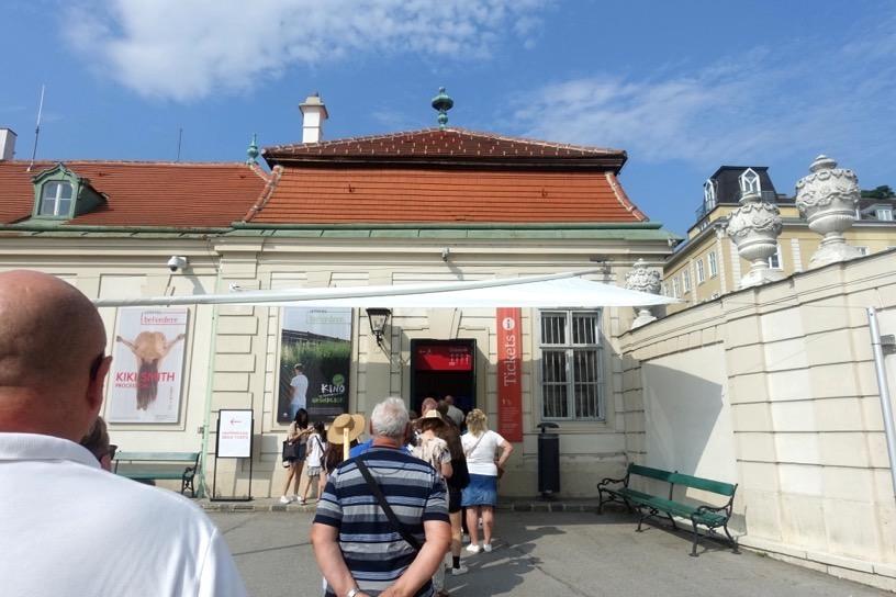 ベルヴェデーレ宮殿:チケット売り場1