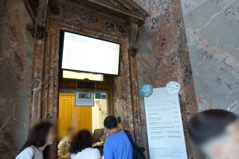 美術史美術館:チケット売り場とロビー1