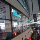 ウィーン国際空港での免税手続き!EVALIDATIONの利用体験レポート!