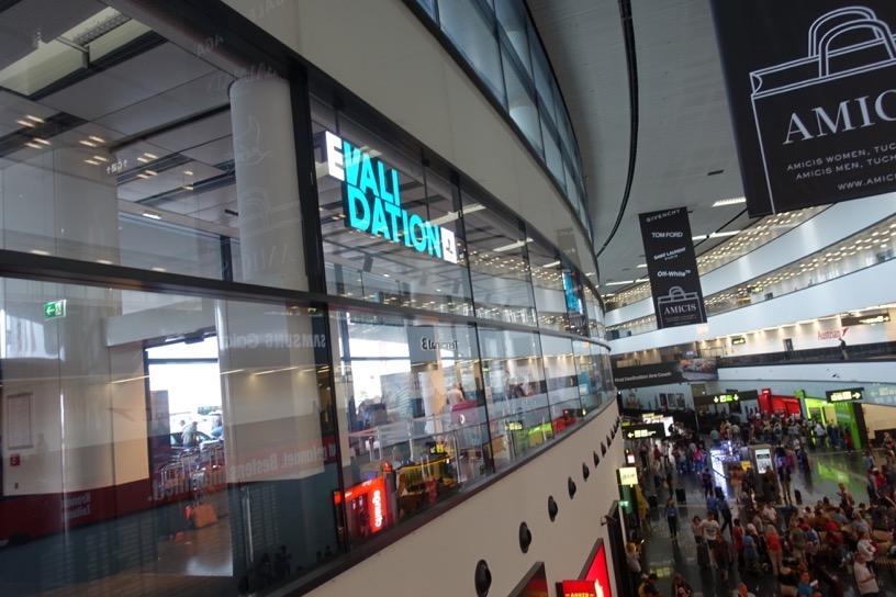 ウィーン国際空港:EVALIDATIONの外観
