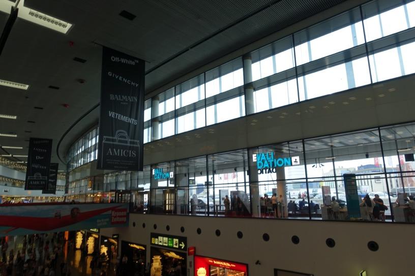 ウィーン国際空港:EVALIDATIONの外観1