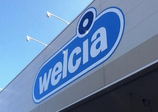 「ウエルシア」の店舗イメージ