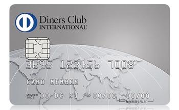 ダイナースクラブカードの券面