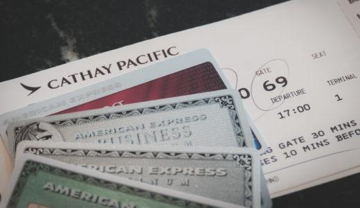 初年度年会費無料のプラチナカード入会で58,000円相当の大還元!2日間限定!