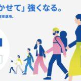 THEO(テオ)の入会キャンペーンはポイントサイト経由がお得!7,000円分のポイント獲得!<ライフメディア>