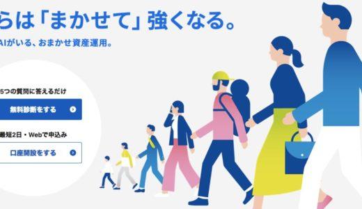 THEO(テオ)の入会キャンペーンはポイントサイト経由がお得!7,000円分のポイント獲得!<モッピー>