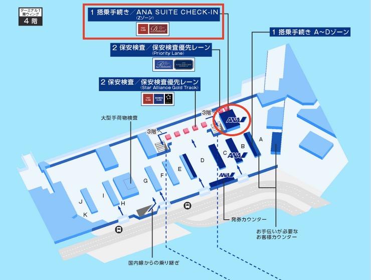 成田空港「Zカウンター(Z屋敷)」の場所