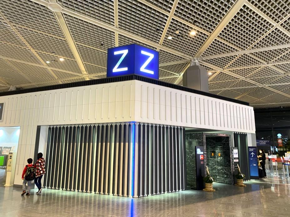成田空港「Zカウンター(Z屋敷)」の外観