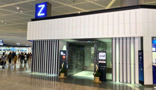 成田空港第1ターミナル「Zカウンター」に潜入!Z屋敷でANAスイートチェックインを体験レポート!