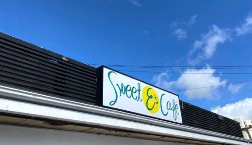 スイートイーズカフェ(ハワイ )の行き方とメニュー、営業時間を体験レポート!