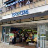 コココーブ(ワイキキ)はポケ丼をハワイ中心部でテイクアウトできるオススメのお店!