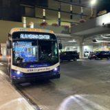 【ハワイ】ANAエクスプレスバスの体験レポート!乗り場とルート、時刻表を解説!