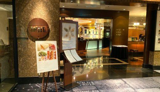 SATSUKI(サツキ)の朝食ビュッフェをブログレポート!新・最強の朝食とは?<ホテルニューオータニ>