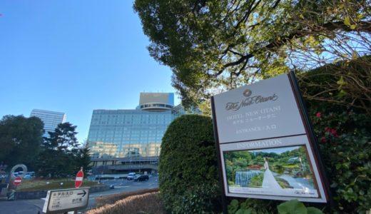 ホテルニューオータニ宿泊記!エグゼクティブハウス禅(クラブレベル)の客室と特典をレポート!