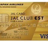 20代限定JALカード「JAL CLUB EST」の特典とメリット、デメリットを解説!