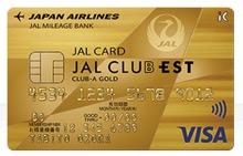 JALカード「JAL CLUB EST」券面のイメージ