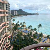 マイル旅で豪華ハワイ旅行をほぼ無料で実現!費用をブログで公開!